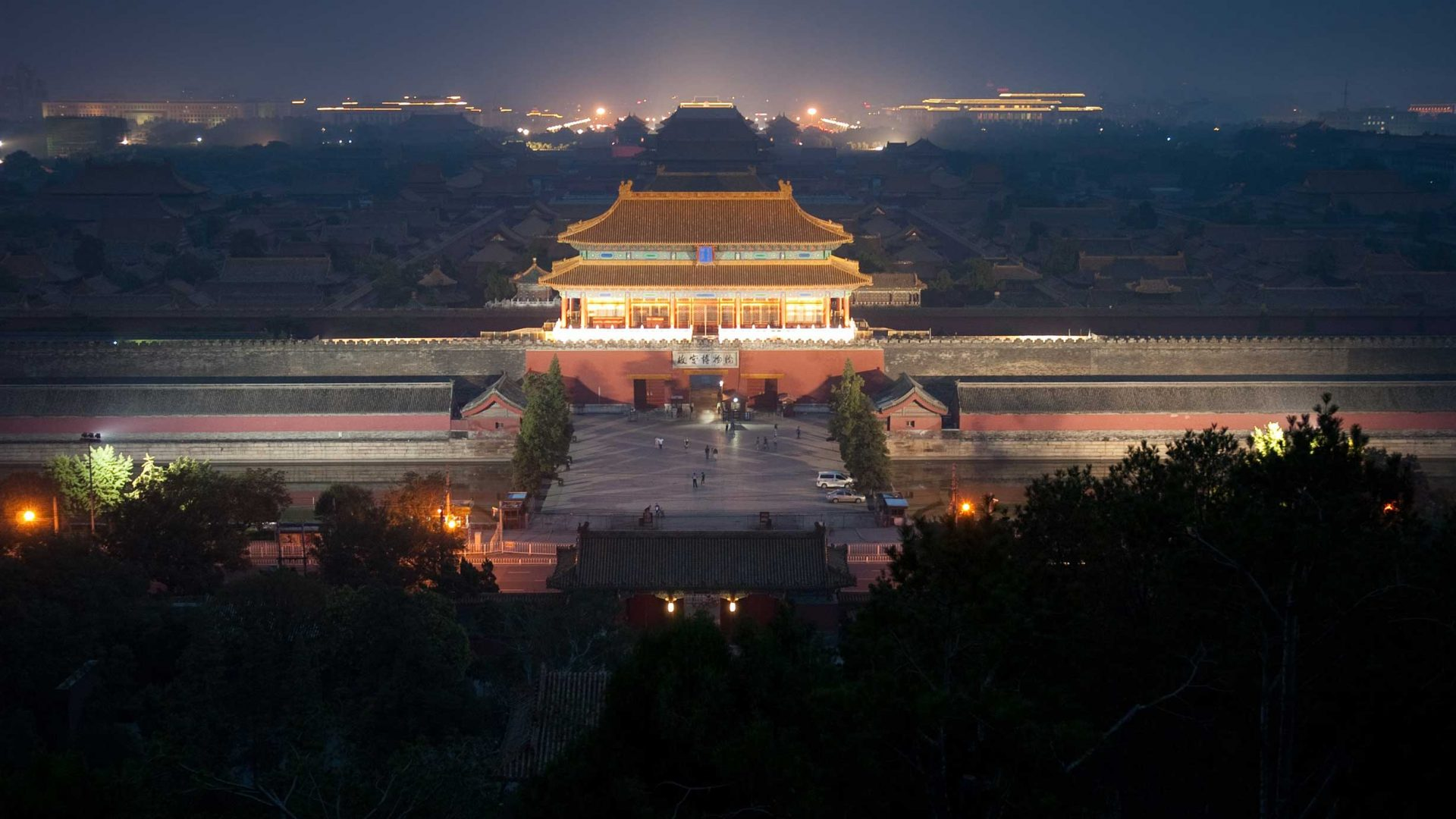 Top Tourist Attractions in Beijing, China